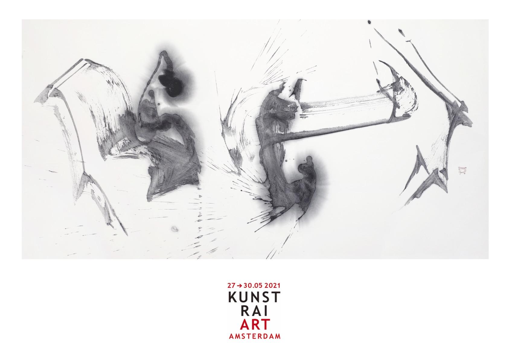 クンスト ライ :  アート アムステルダム 2021  アムステルダム / オランダ
