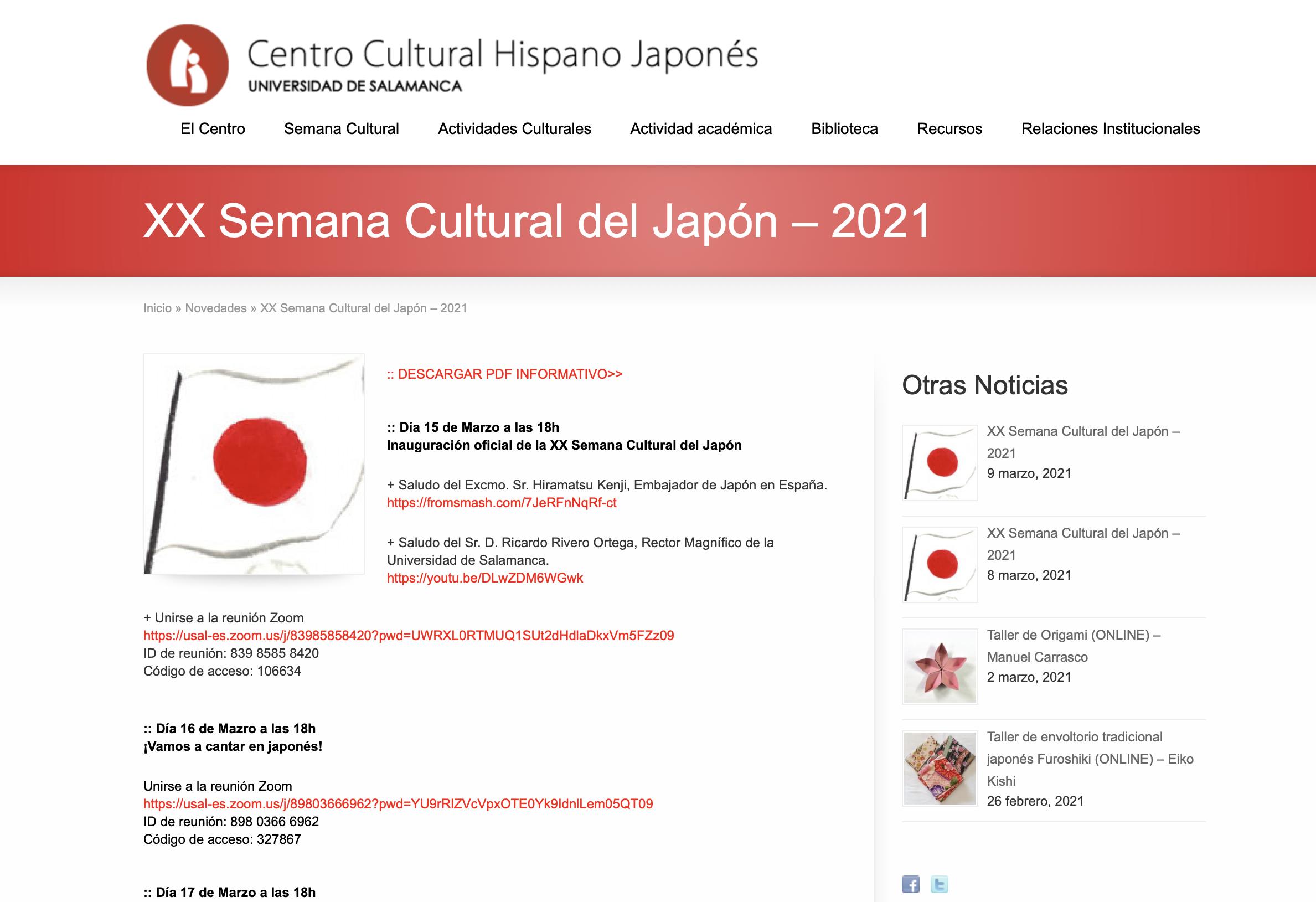 第20回 スペイン・サラマンカ日本文化週間 – 2021
